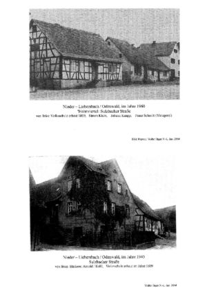 Sulzbacher Strasse /  Volksschule, Bäckerei Arnold Kohl
